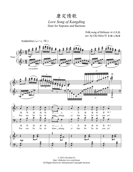 Love Song of Kangding (Duet for Soprano and Baritone)