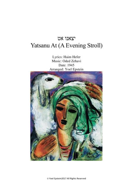 Yatsanu At - Israeli folk song for string quartet