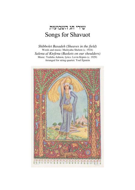 Songs for Shavuot, arranged for string quartet