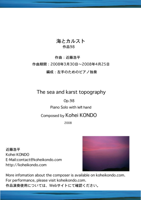 The sea and karst topography op.98  for piano with left hand only.