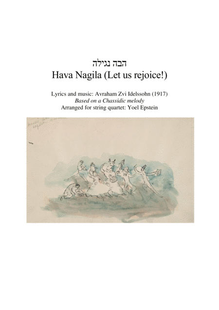 Hava Nagila Jewish folk melody for string quartet
