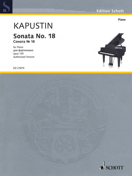 Sonata No. 18, Op. 135