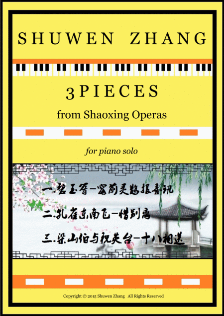 3 Pieces from Shaoxing Operas