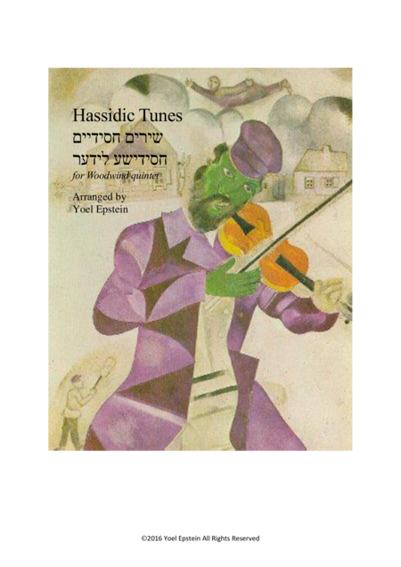 Hassidic Melodies for Wind Quintet
