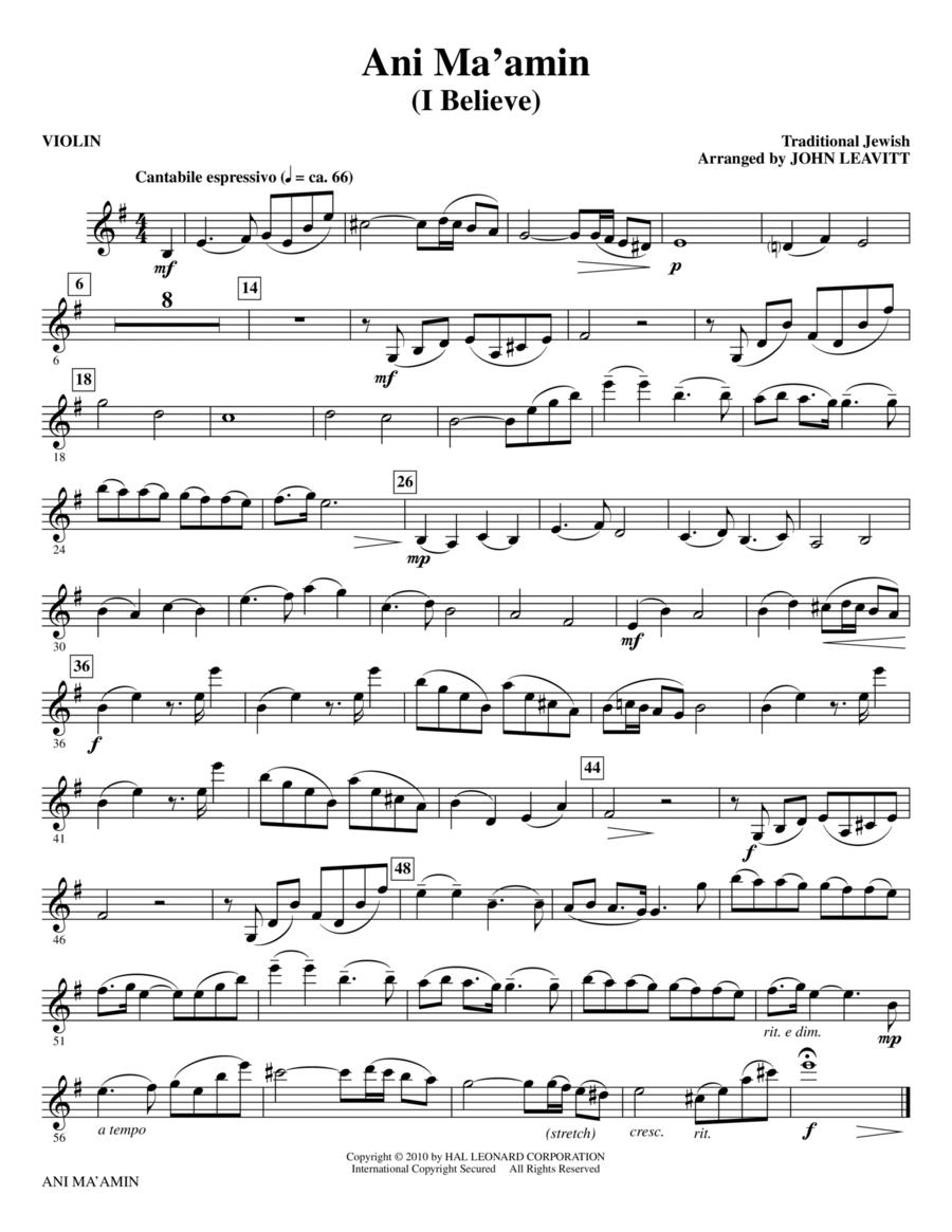 Ani Ma'amin (I Believe) - Violin
