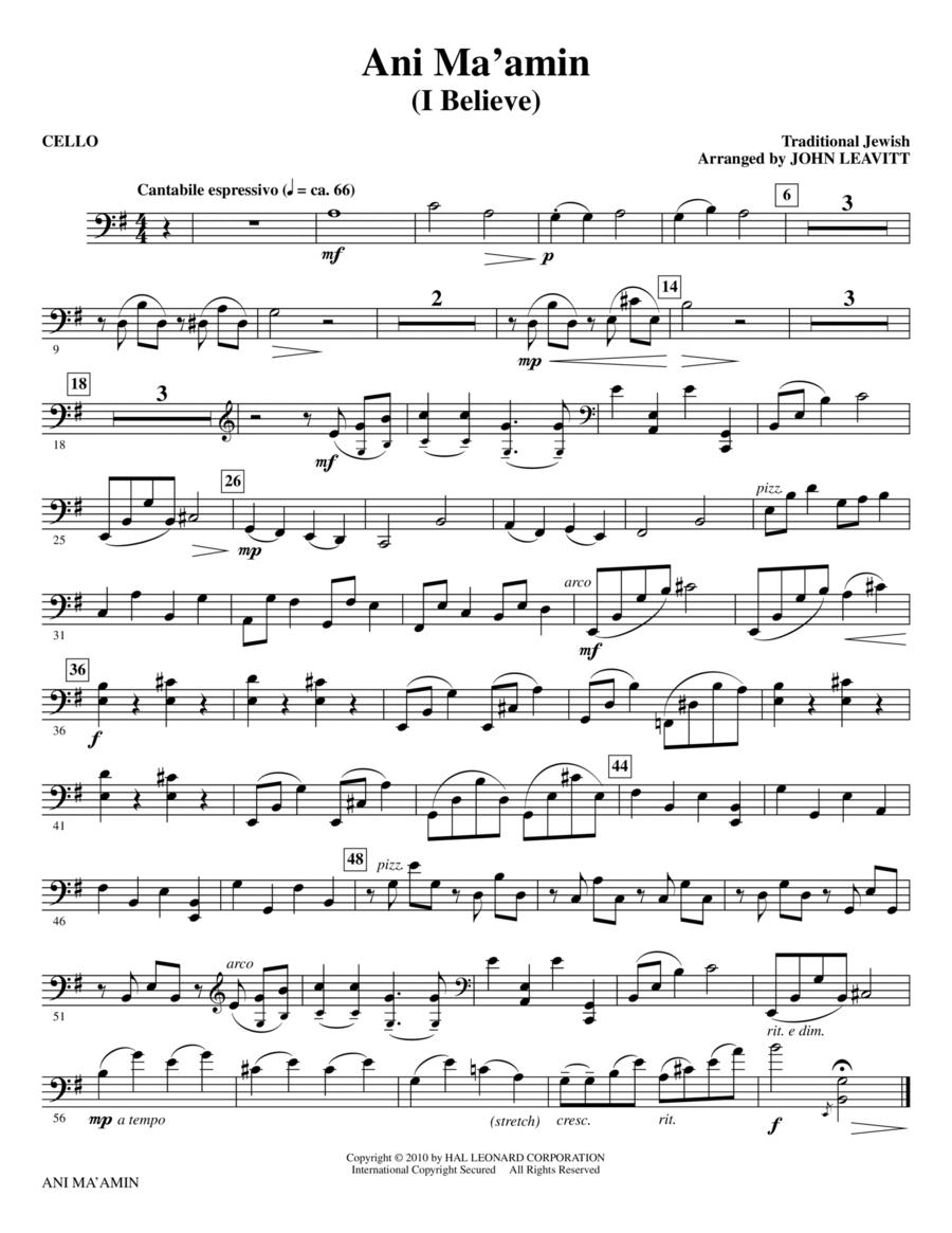 Ani Ma'amin (I Believe) - Cello