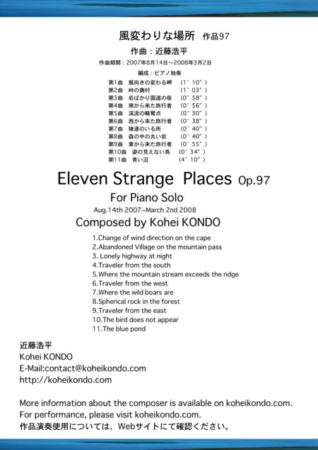 Eleven Strange  Places  Op.97 For Piano Solo