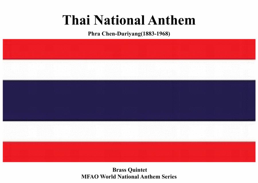 Thai National Anthem for Brass Quintet