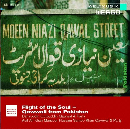 Qawwali from Pakistan