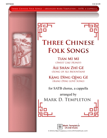Three Chinese Folk Songs