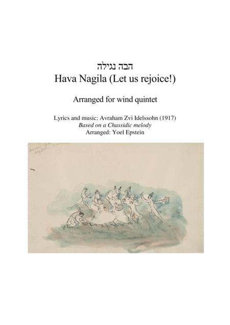Hava Nagila Israeli folksong for wind quintet