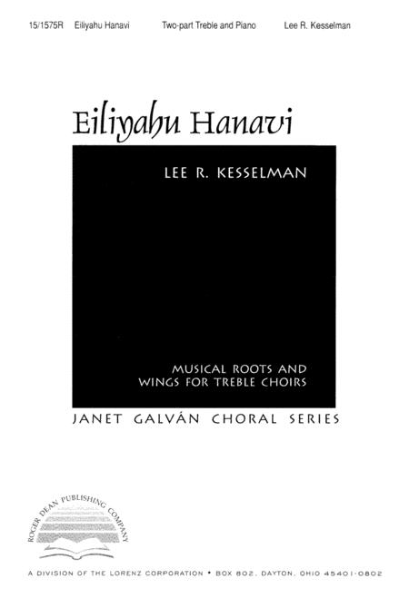 Eiliyahu Hanavi