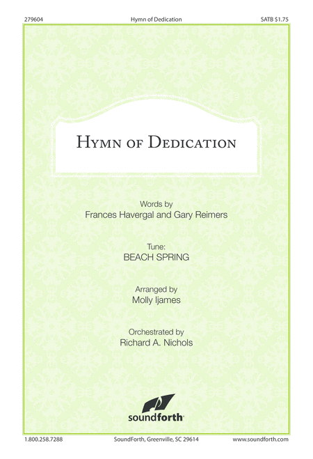Hymn of Dedication