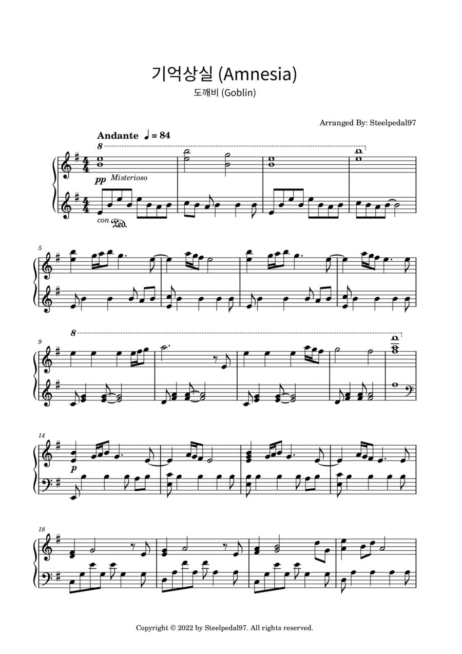 [도깨비 Goblin BGM] 망자의 길 Path Of The Deceased (기억상실) (Piano Cover)