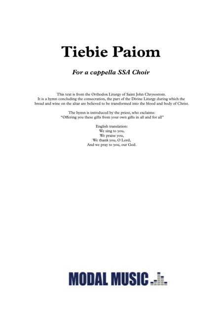 Tibie Paiom (SSA)