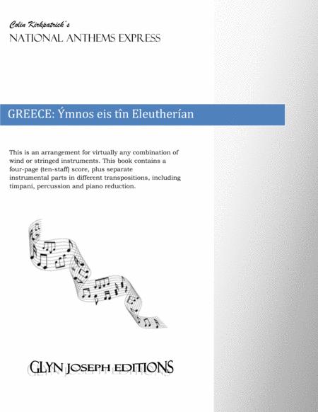 Greece (and Cyprus) National Anthem: Ýmnos eis tîn Eleutherían (Hymn to Freedom)