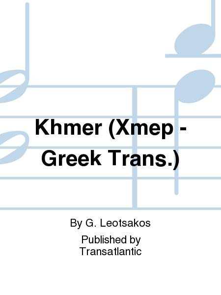Khmer (Xmep - Greek Trans.)