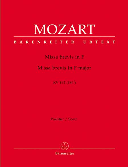 Missa brevis F major, KV 192 (186f)