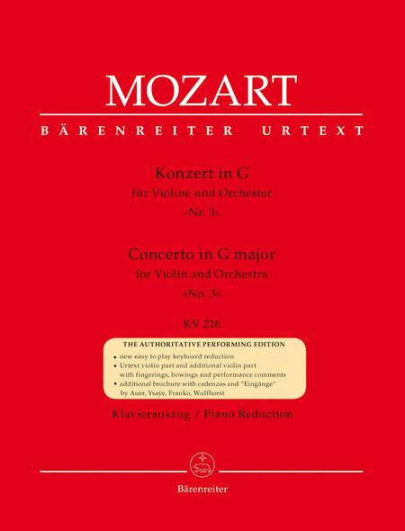 Violin Concerto In G major, K. 216
