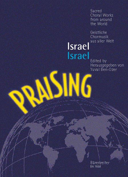 Praising Israel