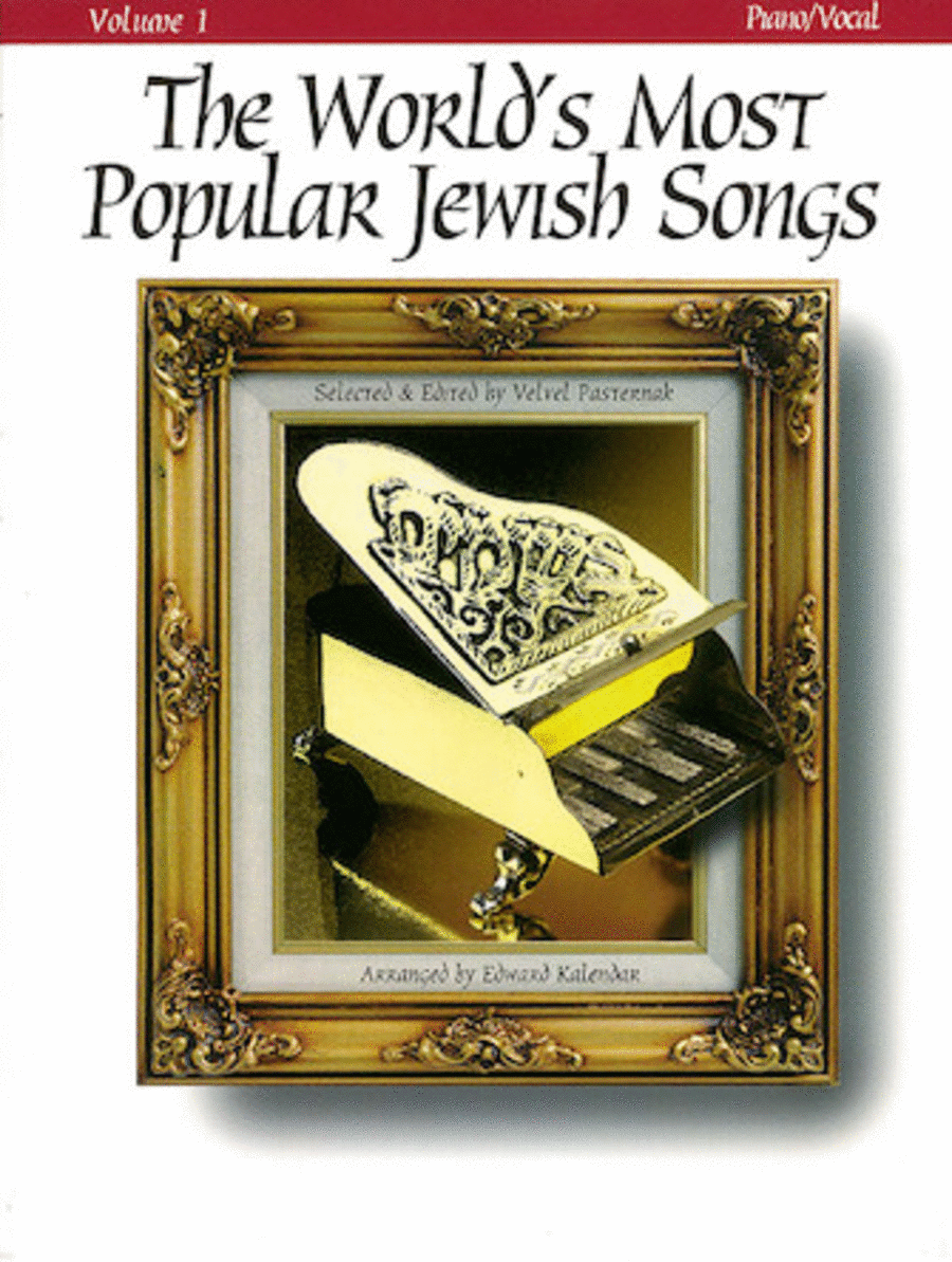 The World's Most Popular Jewish Songs for Piano, Volume 1