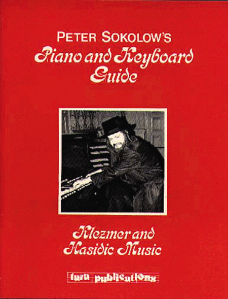 Klezmer Piano & Keyboard Guide