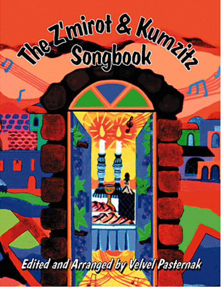 Z'Mirot and Kumzitz Songbook