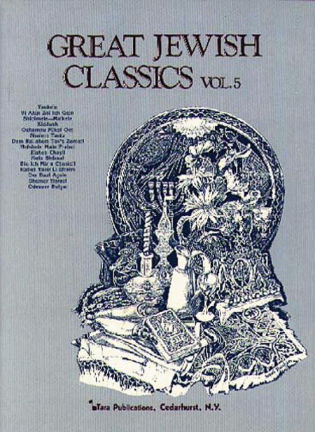 Great Jewish Classics Vol5