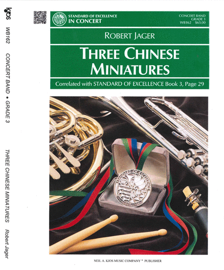 Three Chinese Miniatures