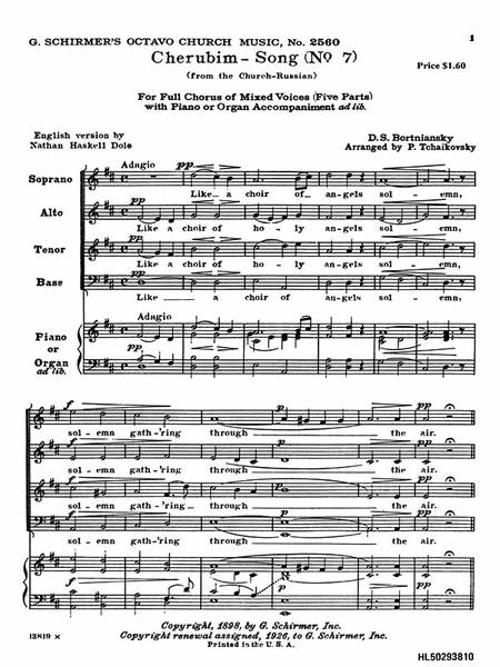 Cherubim Song No. 7