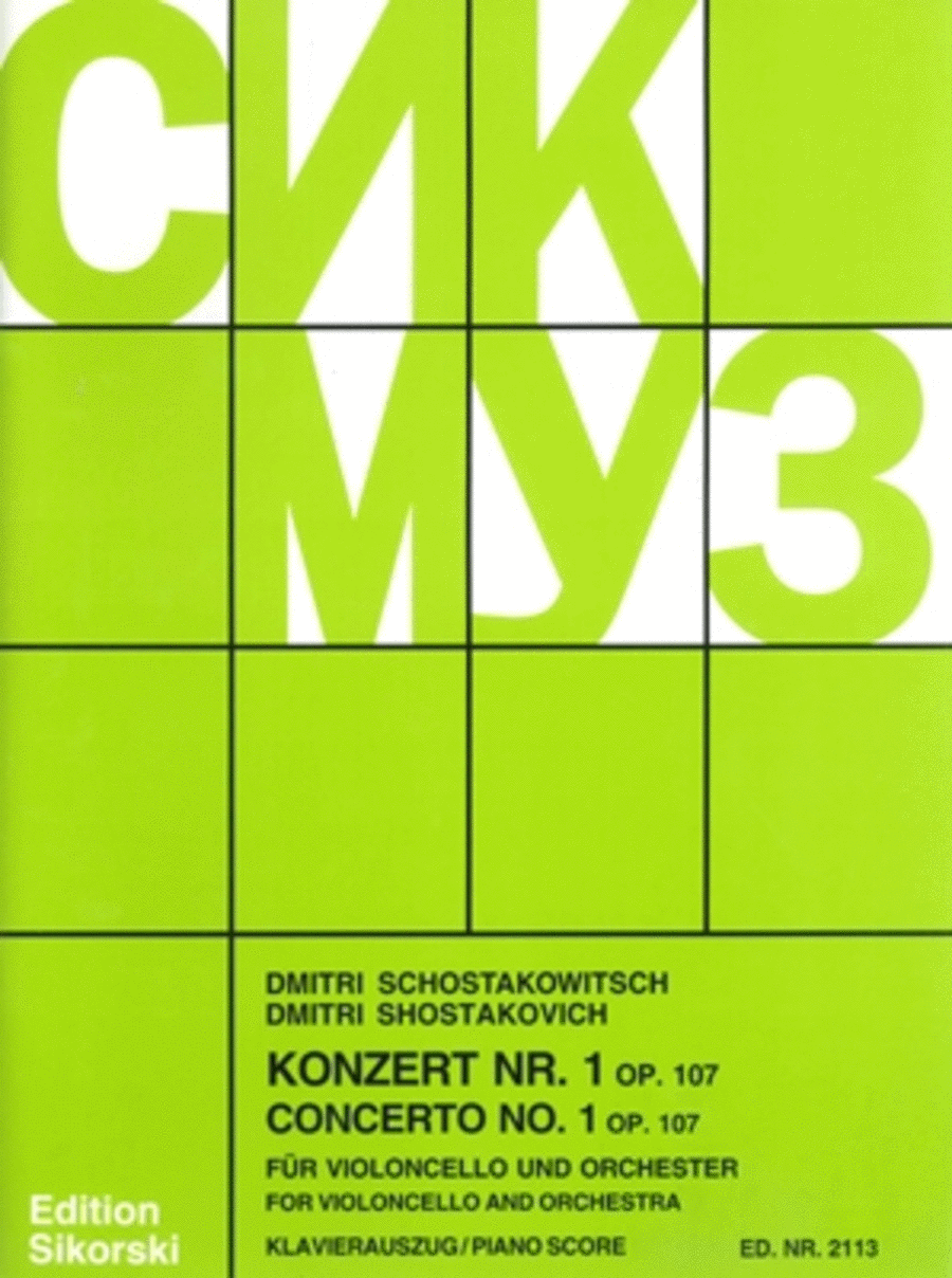 Concerto No. 1 for Violoncello and Orchestra, Op. 107 - Revised Edition