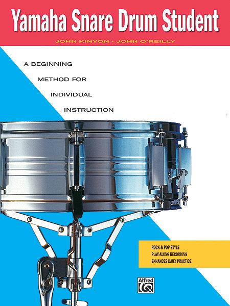 yamaha snare drum student sheet music by john kinyon sheet music plus. Black Bedroom Furniture Sets. Home Design Ideas