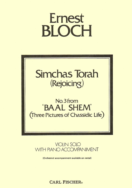 Simchas Torah (Rejoicing)