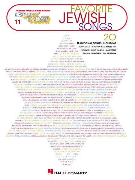 Favorite Jewish Songs