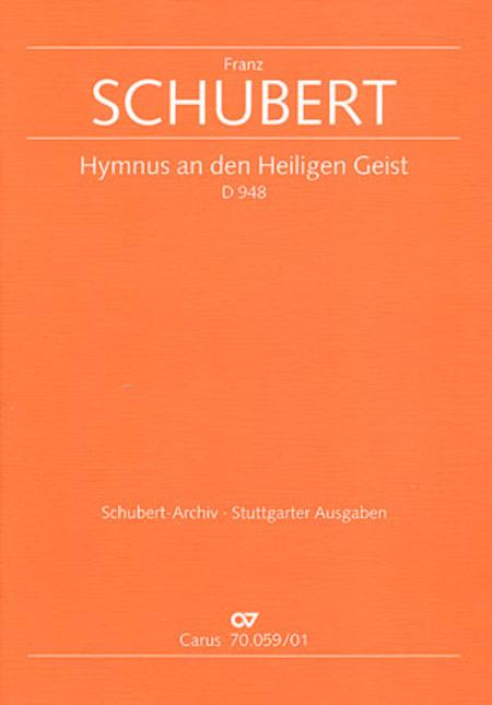 Hymnus an den Heiligen Geist
