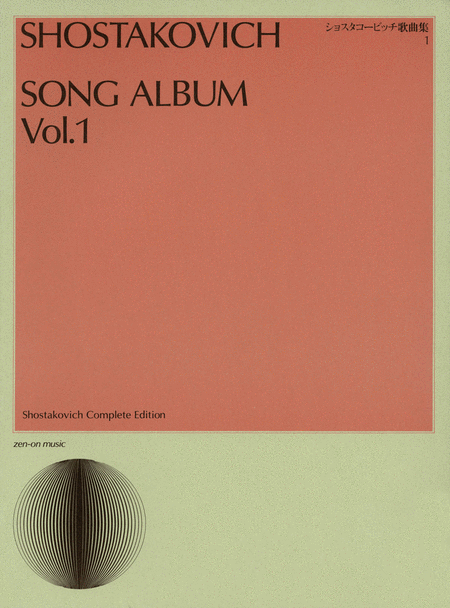 Song Album