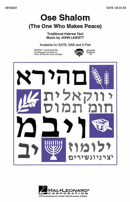 Ose Shalom (The One Who Makes Peace)