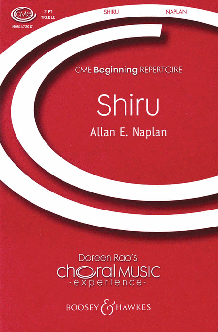 Shiru (Sing)