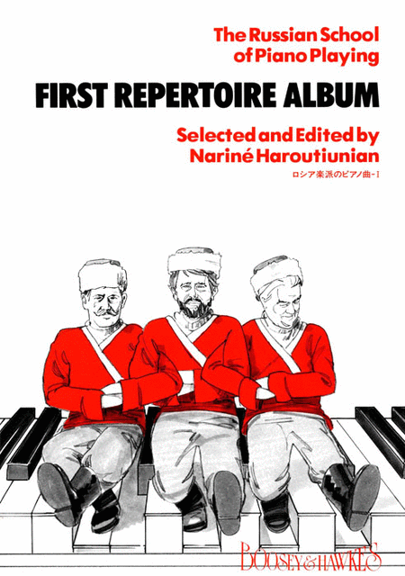 First Repertoire Album