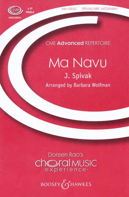 Ma Navu
