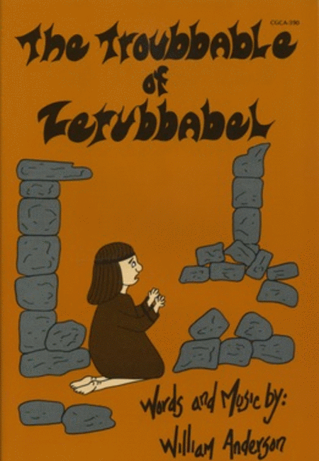 The Troubbable of Zerubbabel