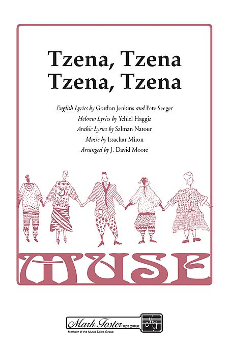 Tzena, Tzena, Tzena, Tzena