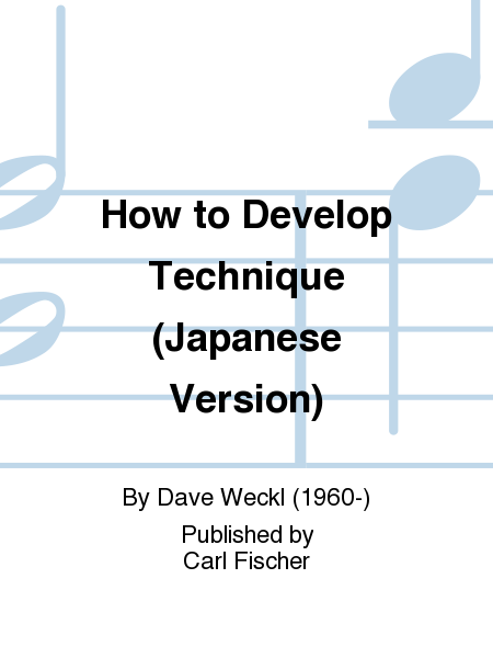 How to Develop Technique (Japanese Version)