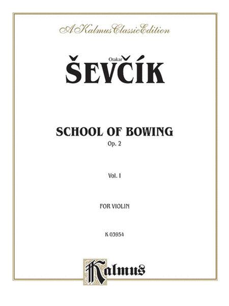 School Bowing Vol. 1 V