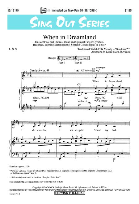 When in Dreamland