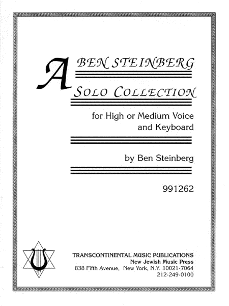 A Solo Collection - Volume I