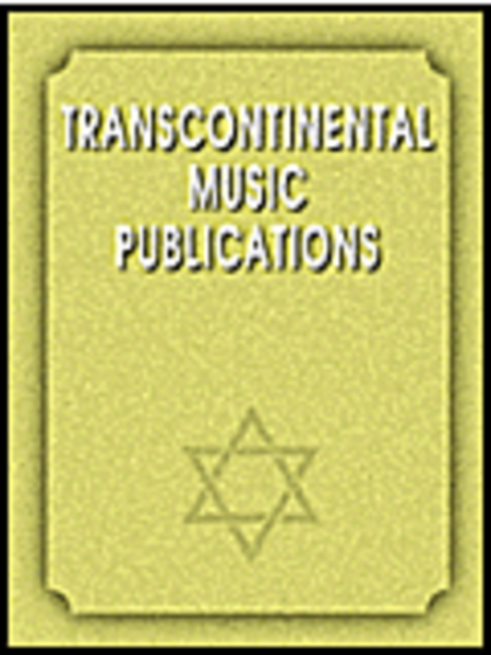 Sisu Et Yerushalayim (Exalt Jerusalem)