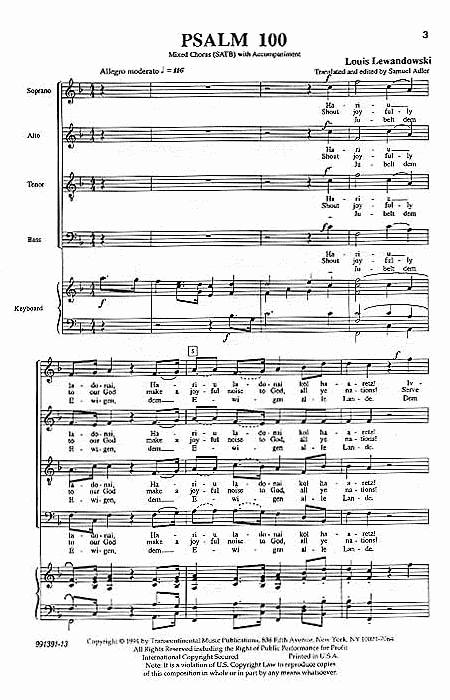Psalm 100 (Hariu L'adonai)