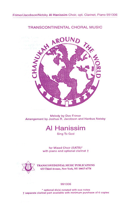 Al Hanissim (Sing to God)