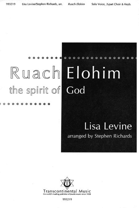 Ruach Elohim (The Spirit of God)